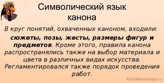 Символический язык