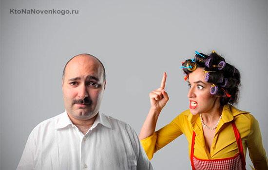 Скандал мужу