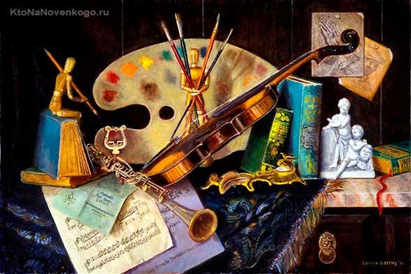 Скрипка и акварель