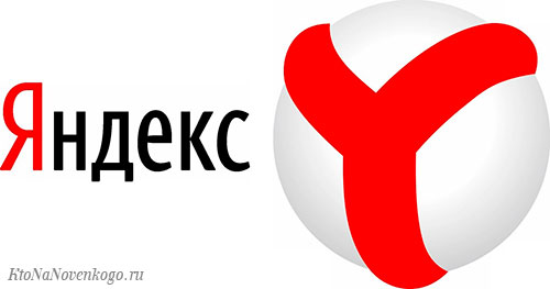 Как удалить историю в Яндексе: поиск, просмотры в браузере и на смартфоне