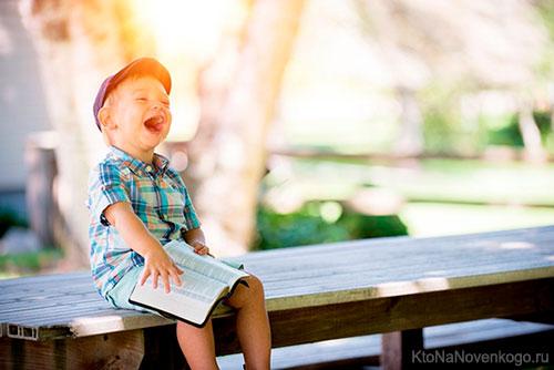 Смех ребенка