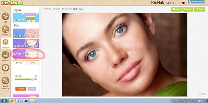 инструмент smooth skin в ретушь.net