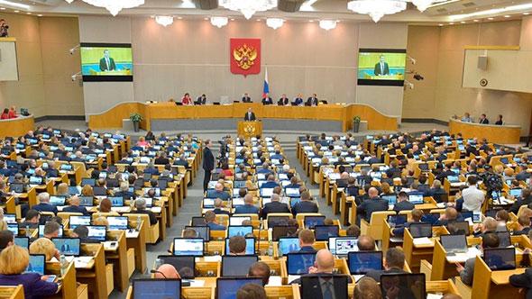 Собрание госдумы - 1-ой палаты федерального собрания