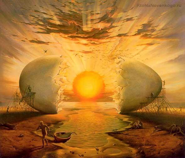 Солнце в скорлупе - преувеличение