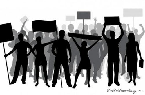 Что такое социальный конфликт и почему он возникает