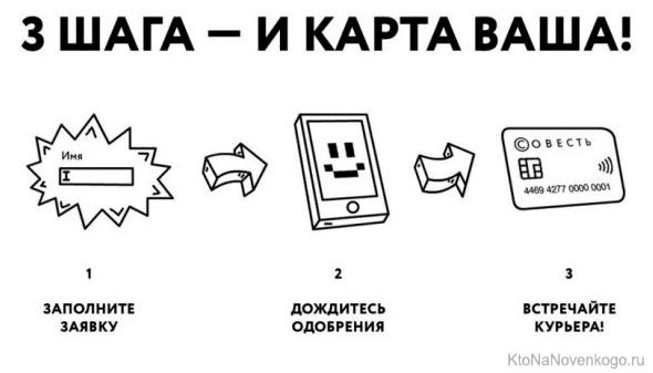 3 шага