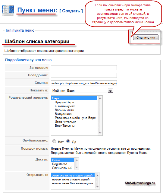Как сделать страницу с отзывами в joomla