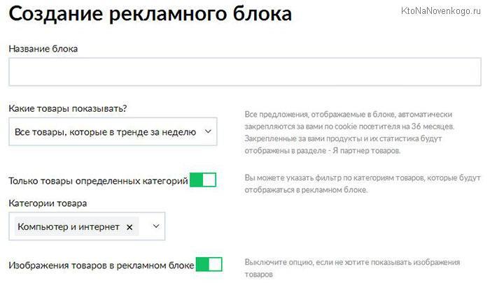 Официальный рекламный блок для продажи лучших товаров на Glopart.ru