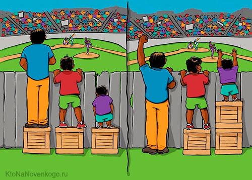 Пример торжества справедливости