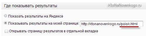 Страница поиска по сайту
