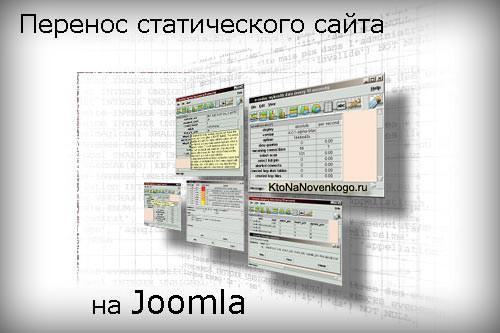 Бесплатный хостинг для динамического сайта хостинг digitalocean.com