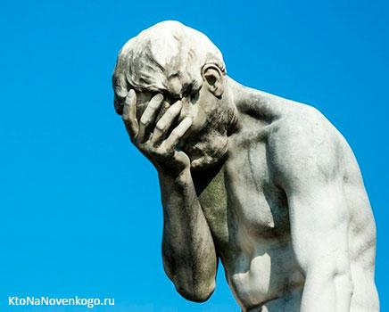 Что такое вина в психологии и уголовном праве: ее виды и  формы