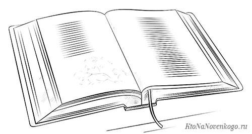 Как научиться определять  размеры стиха