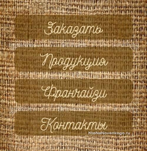 Стильное и практичное меню для Вконтакте