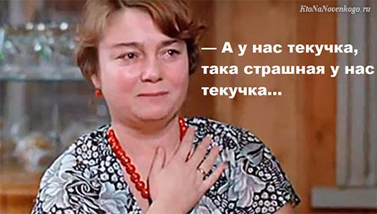 Кадр из фильма, с фразой