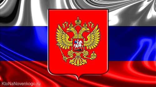 Субъект РФ
