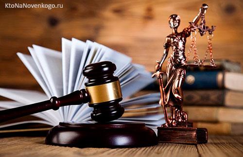 Что такое суд и какие функции он выполняет