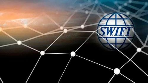 SWIFT (СВИФТ)— что это?