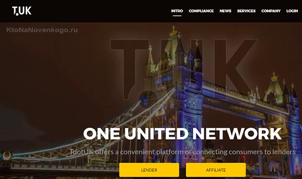 Партнерская программа T.UK