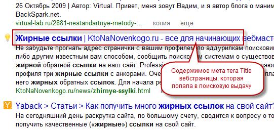 Таким ее аспектом как поисковое продвижение сайта возникает положение при установка xrumer 3.0 gold
