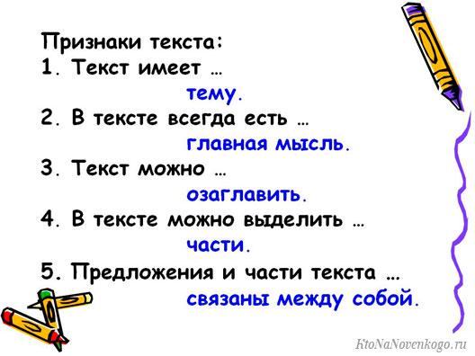 Признаки