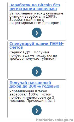 текстовый формат объявлений в Adsmmgp