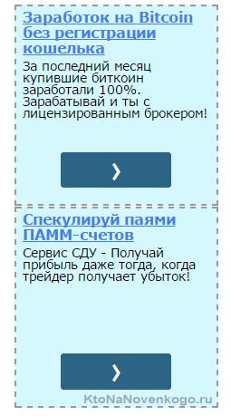 монетизация финансовых сайтов в Adsmmgp