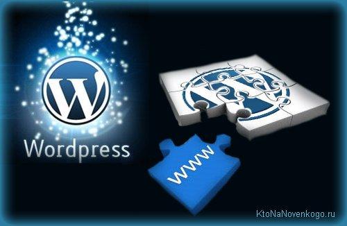 Коллаж на тему оформления Ворпдресс сайта