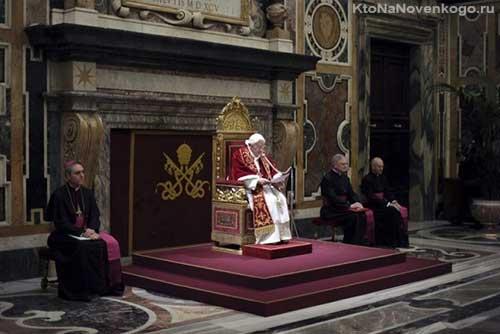 Теократическая монархия