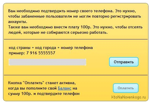 Тест на желание работать в workzilla.ru