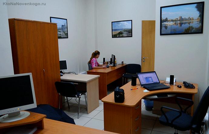 типичный офис