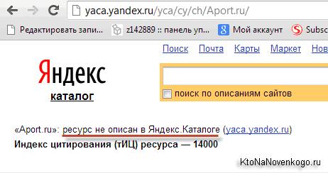 поисковая система aport: