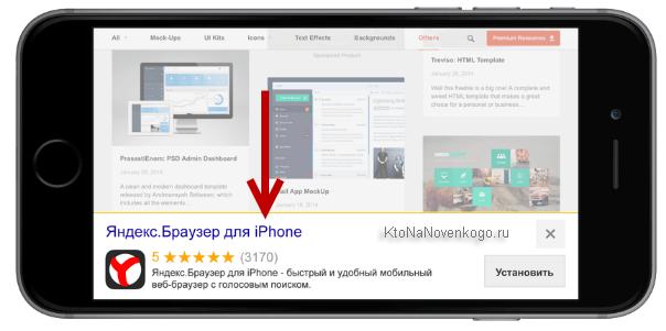 Topscroll в Tapclick.biz