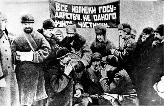 Лозунг периода военного коммунизма