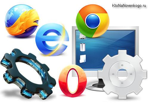 как установить браузер на компьютер