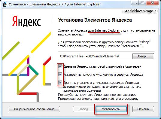 Значки яндекс почты поменялись на эксплорер расширение