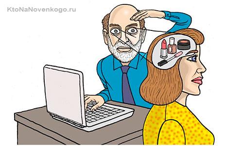 В голове у женщины