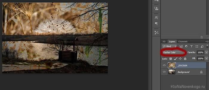 Варианты наложения с применением эффектов Фотошопа