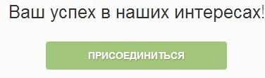 Зарегистрироваться в StudyBay