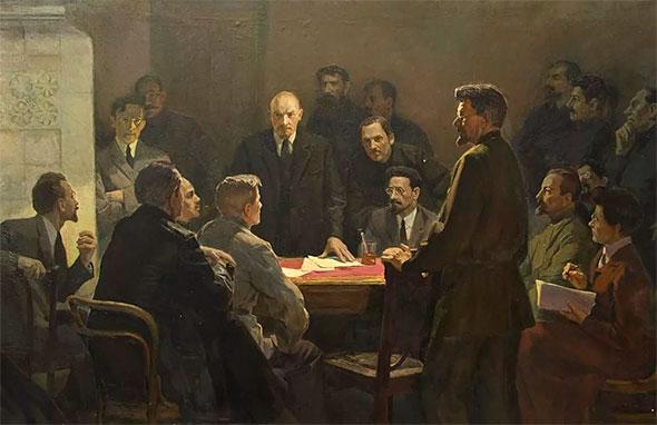 Заседание РСДРП