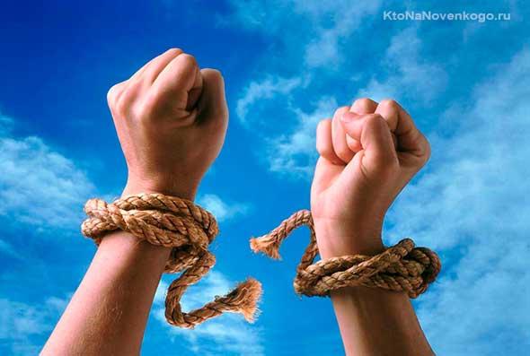 Разорванная веревка на руках - символ освобождения