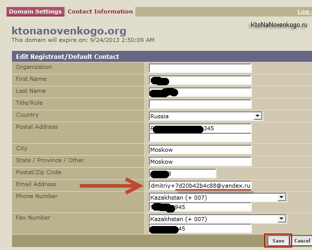 Верификация домена в Яндекс Mail