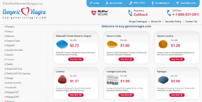 как выглядит Pharma сайт в видео онлайн аптеки
