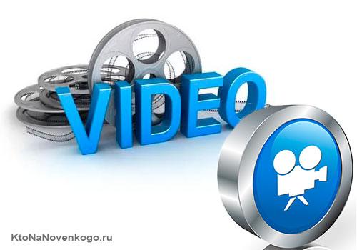 Как добавить видео на сайт