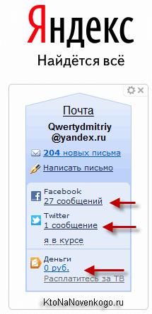 Яндекс poisk vid ru