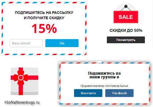 Продающие виджеты из Intarget для сайта за пару минут