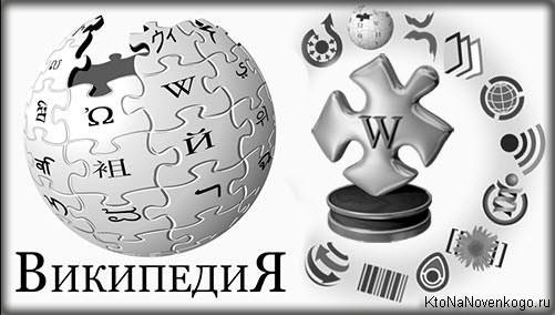 Коллаж из логотипов Википедии