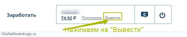 Вывод денег в vktarget.ru
