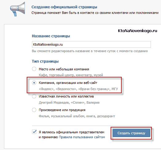 Новости про грипп в россии на