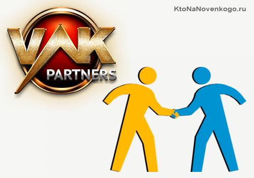 VLK Partners - заработок на клиентах игроках class=